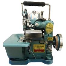 SINGER Overlock Machine 3 Thread