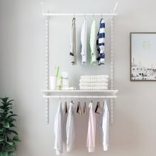 Kito Smart Storage - Wall Rail, Hang Track, Clothes Rail