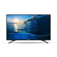 "Singer 43"" Full HD LED Television, 20W Sound"