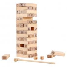 Wooden Jenga Natural Educational Toy